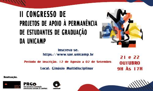 II Congresso de Apoio à Permanência de Estudantes de Graduação da Unicamp